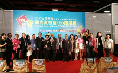 The HCM City Advertising Association delegates attended Taiwan International SIGN & LED Expo 2017